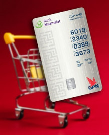 Shar-E Debit Reguler GPN Card